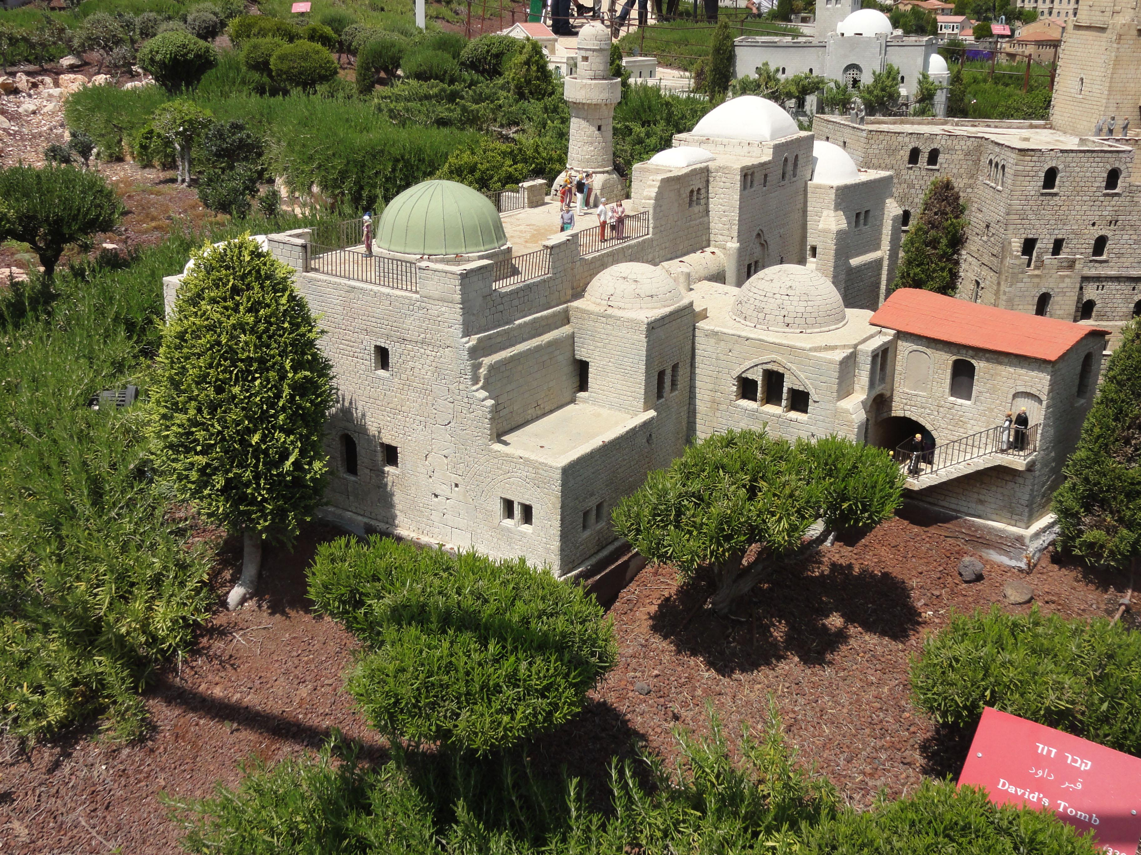 Dsc02582 King David S Tomb