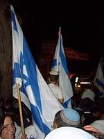 Yom Yerushalayim: March to the Kotel